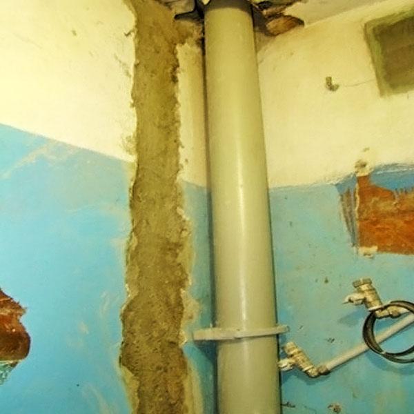демонтаж и монтаж стояка канализации